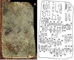 La losa de Cascajal, el primer texto escrito en América