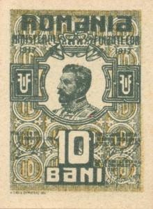 ¿Cuál es el billete más pequeño del mundo?
