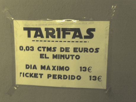¿Es legal que nos cobren 24 horas si perdemos el ticket del párking?