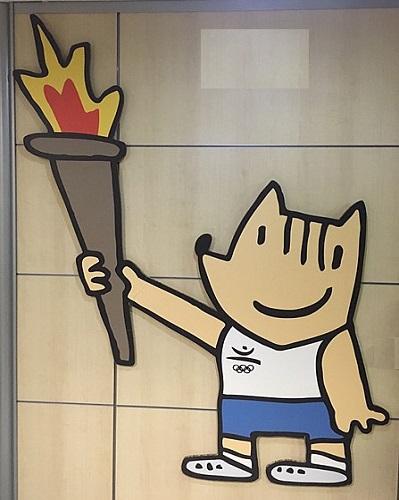 25º aniversario de los Juegos Olímpicos de #Barcelona92