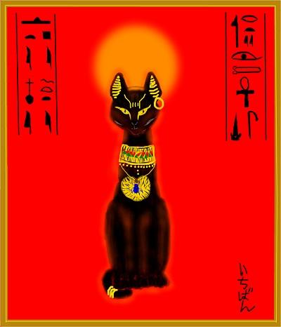 ¿Sabías que la creencia de que los gatos tienen varias vidas procede del Antiguo Egipto?