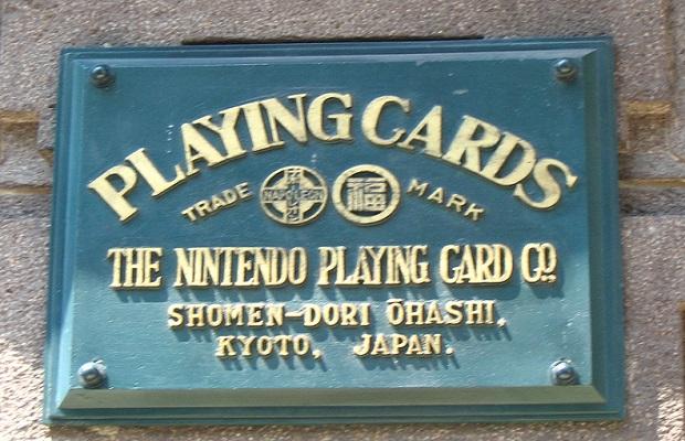 ¿Sabías que originariamente la empresa de videojuegos Nintendo fabricaba barajas de cartas?