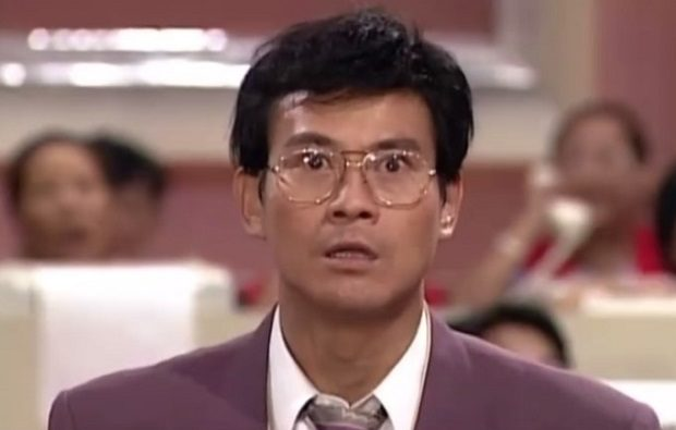 El curioso efecto Ding Hai