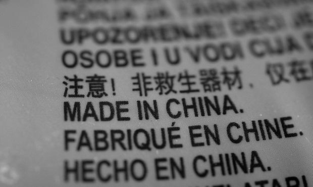El curioso e histórico origen de la etiqueta 'Made in'