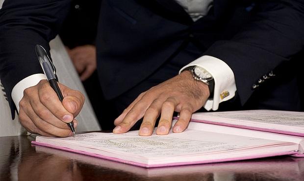 ¿De dónde surge llamar 'Libro de Oro' al ejemplar donde se recogen las firmas de visitantes ilustres?