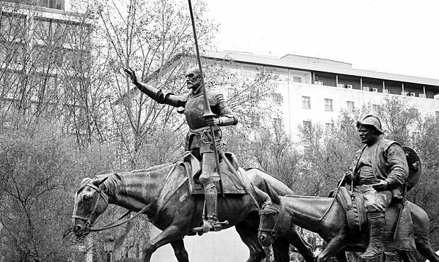 ¿En qué se inspiró Cervantes para bautizar como 'Don Quijote' al protagonista de su insigne novela?
