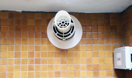 Aver as un hogar con mucho oficio for Normativa salida de humos calderas