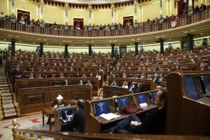 Congreso de los Diputados (Archivo).