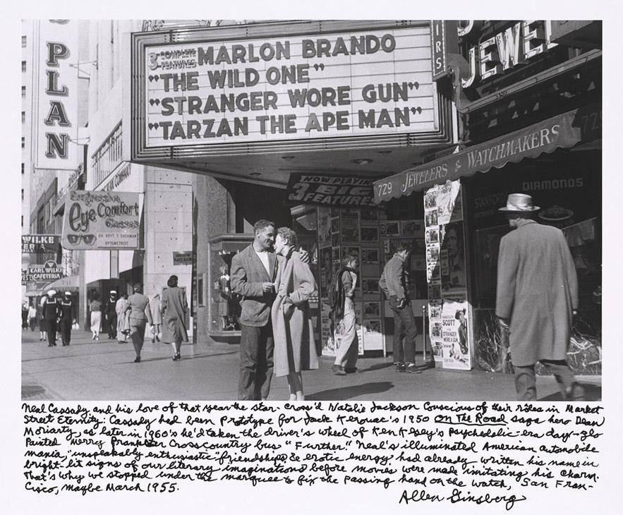 "Allen Ginsberg - ""Jack Cassady y Nathalie Jackson"", San Francisco, 1955"