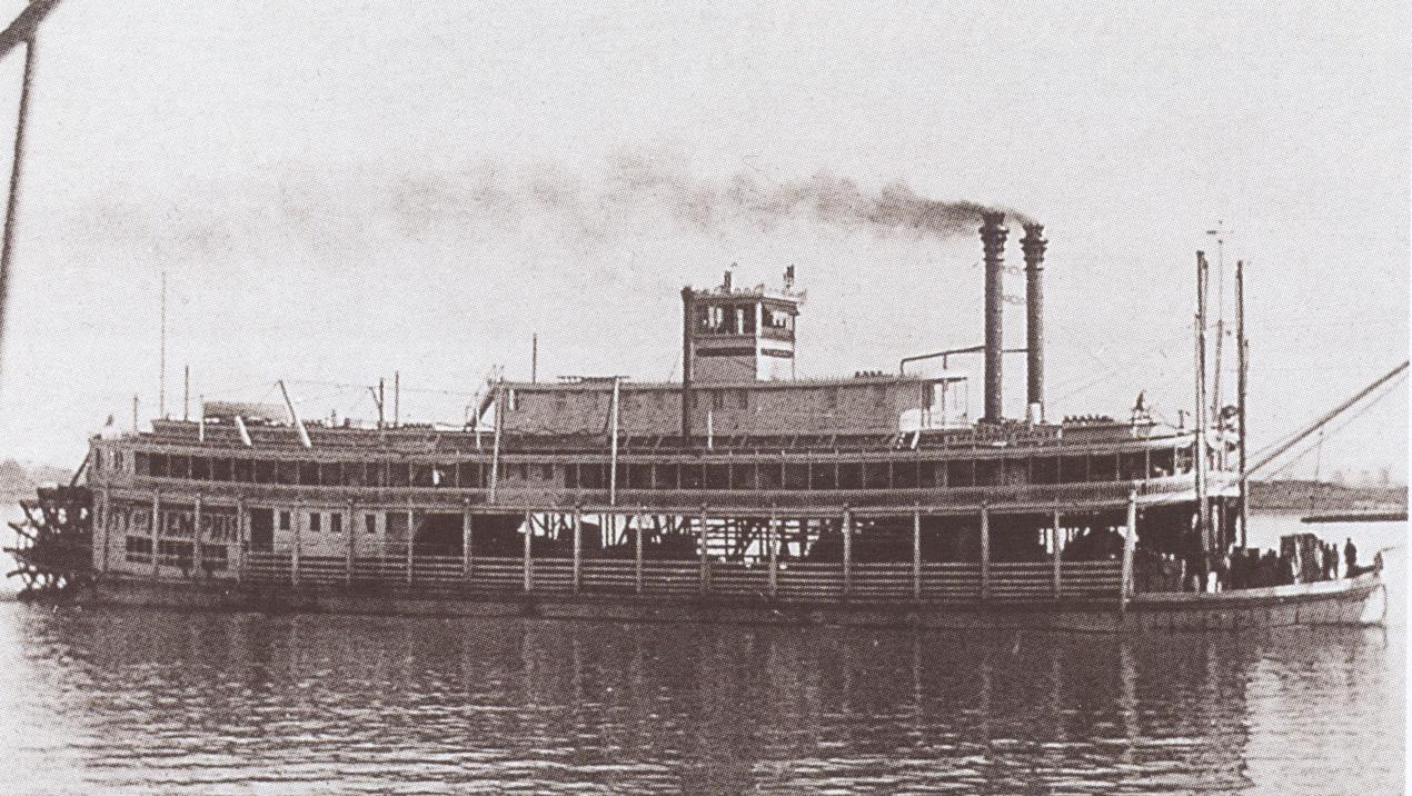 El vapor 'City of Memphis', que pilotó Twain en 1860