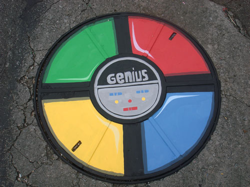 'Genius' - 6emeia
