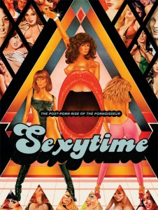 """""""Sexy Times"""" (Fantagraphics)"""