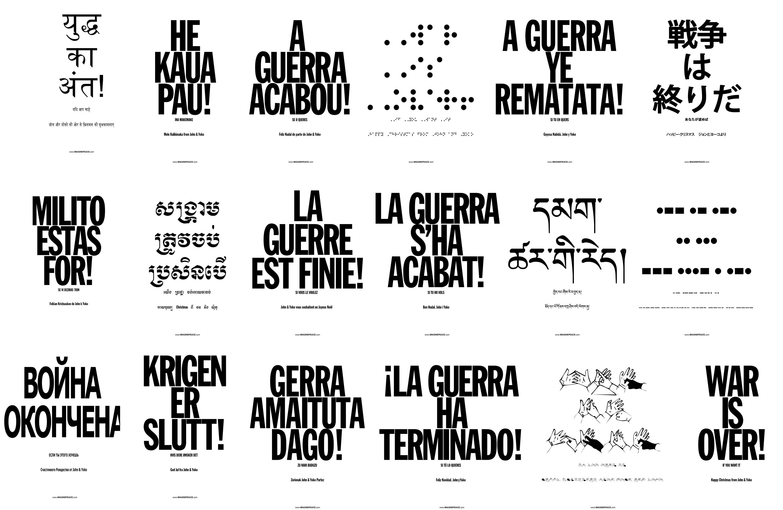 Algunos de los carteles de la campaña