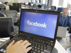 Facebook (GTRES)
