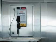 Imagen de archivo de una cabina telefónica.