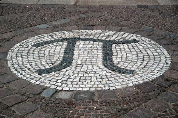 Cuando en Indiana, en 1897, quisieron redondear Pi (π) a 4