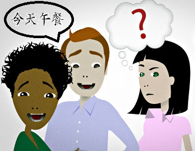 ¿Cómo dicen los chinos que algo les suena a chino?