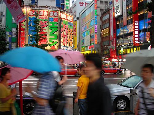 ¿Sabías que en Japón la mayoría de las calles no tienen nombre?