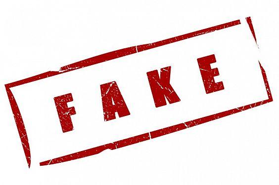La importancia de comprobar las fuentes para que no te cuelen un fake (bulo)