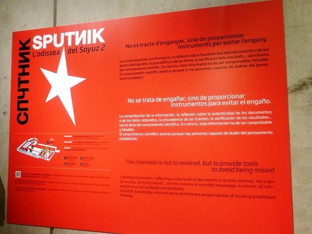 Advertencia final en la exposición 'Sputnik la odisea del Soyuz 2' del Cosmocaixa
