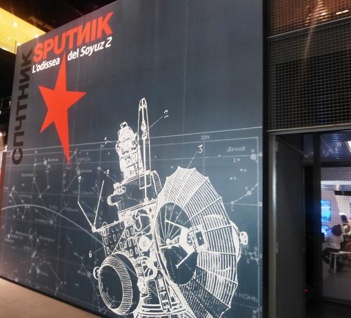 Entrada a la exposición 'Sputnik la odisea del Soyuz 2'  de Cosmocaixa