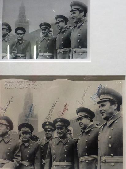 Fotos manipuladas 'Sputnik la odisea del Soyuz 2'